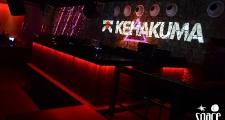 Kehakuma 04th August 2011