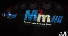 Kehakuma 22nd September 2011