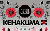 Kehakuma arrives to London next May 2015