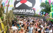 KEHAKUMA AND ELROW EXTEND THEIR ALLIANCE WITH ANOTHER AMAZING PARTY IN VILADECANS